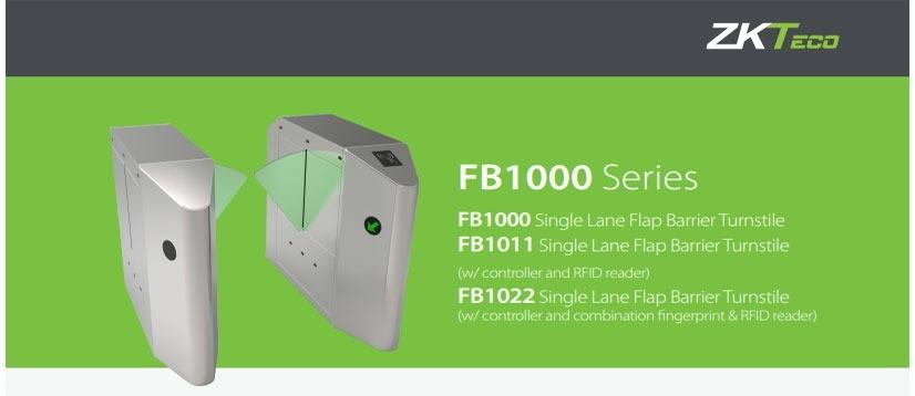 گیت کنترل تردد FB1000