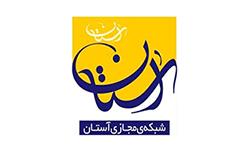 تاسیسات مرقد امام خمینی